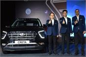 hyundai creta 2020 launched in india