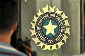 bcci even came to fight the corona virus  donated rs 51 crore