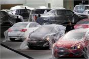 25000 auto executives to work from home
