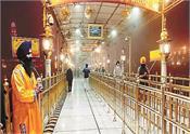 amritsar  sri harmandir sahib  sangat