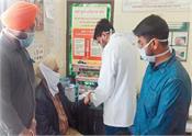 corona virus  hola mohalla  checkup  duty  employees