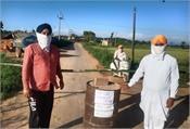 coronavirus ropar 424 villages seal