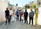 corona virus  curfew  central government  muktsar sahib