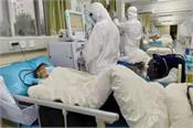 pakistan number of patients