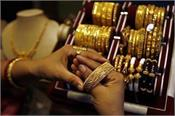 gold was rs  750  silver