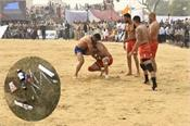 big reveal about the moonak kabaddi cup banned vaccinations from stadiums