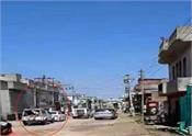cabinet minister sadhu singh dharmasot attack arrest nabha