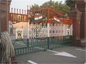 pakistani government closed wagah border