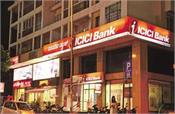 icici bank to invest