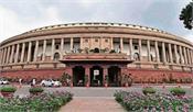 rajya sabha corona postpone parliament session
