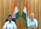 cm arvind kejriwal regarding the covid 19 lockdown