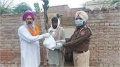 village ranjitgarh  nri brothers  ration