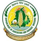 department of agriculture sub inspector association