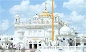 200 pilgrims of fazilka trapped in sri hazur sahib