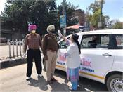 health team arrives to conduct medical examination of police