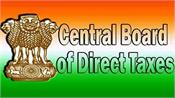 authorities contact  largest taxpayer regarding outstanding tax   cbdt