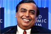 reliance to raise rights issue  raise money from public after 29 years