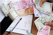 industry will not have lack of funds it banks low loan interest