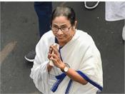 cm mamata banerjee donated 10 lakhs to pm state relief fund