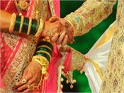 uttar pradesh lockdown bride marriage family