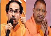 maharashtra uddhav thackeray yogi adityanath monk murder