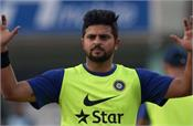 raina wants to be quarantined with this player of the indian team