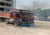 moga  fire  truck