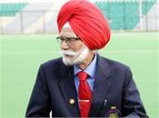 mohali stadium will be named after the legendary player balbir singh senior