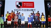 japans jellig football tournament without spectators