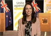 new zealand prime minister earthquake interview