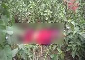 unnao woman daughters corpses murder