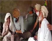 sri muktsar sahib  punjab police  elderly couples  messiah