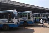 haryana govt will soon start bus servies to different states