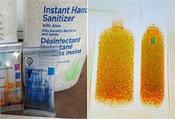 drugs masks and sanitizers in australia