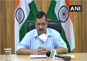 arvind kejriwal coronavirus lockdown delhi hero salute