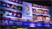 36th national games postponed indefinitely due to covid 19