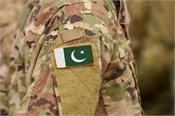 pakistan ex military pension case