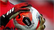 four more cases of coronavirus reported in premier league clubs