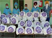 rations distributed by sarbatt da bhala trust to the needy at mamdot
