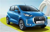 2020 datsun redi go bs6 facelift launched