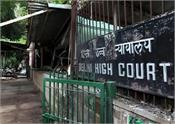 delhi high court aap government isolated center food water