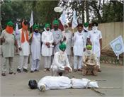 sri muktsar sahib  bharti kisan union ekta  demonstration