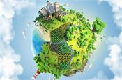 the global industry  has called for a   green economy