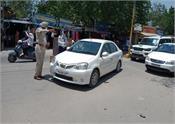 covid 19  moga  police  invoice