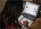 long term online study affects children  s health