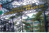hearing in himachal high court from monday onwards