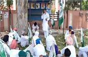 farming  demands  memorandum