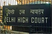 delhi high court lawyers weekly pass government of haryana