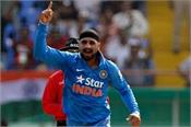 ready to play t20 for india  harbhajan singh