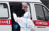 record cases of coronavirus have surfaced in russia